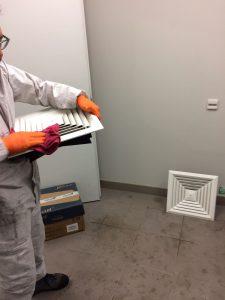 Limpieza oficinas de bankia con brushbeast de rotobrush for Oficina agil bankia